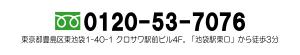 top_image_tel_02