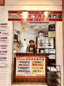 バッテリー交換なら即日のMEGAドン・キホーテ川崎店