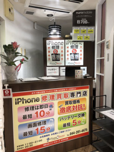 iPhoneアイフォン修理なら安心丁寧なMEGAドン・キホーテ川崎店